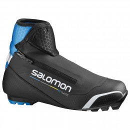 SALOMON RC PILOT 2020