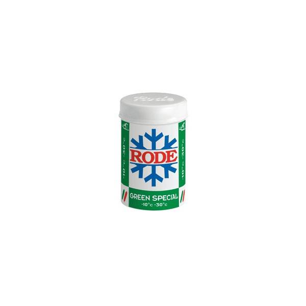 RODE Poussette Vert Special P15